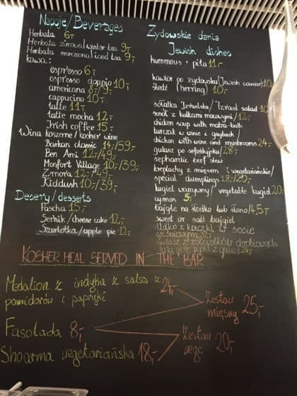 Museum of the History of Polish Jews (POLIN) - Besamim Restaurant - menu