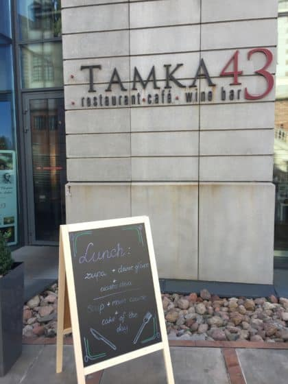 Tamka 43 Restaurant next to the Chopin Museum in Warsaw